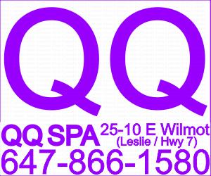1 QQ300x250.png