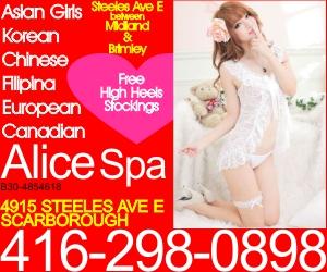 AliceMP300x250-5.jpg